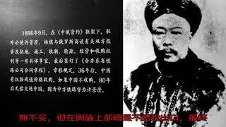 晚清大臣許景澄說:把朝廷的銀子還了再赴死不遲_慈禧