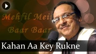 Kahan Aa Key Rukne - Mehfil Mein Baar Baar