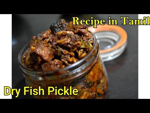 Dry Fish Pickle || Dry Shark || Sura Meen Pickle || Recipe In Tamil