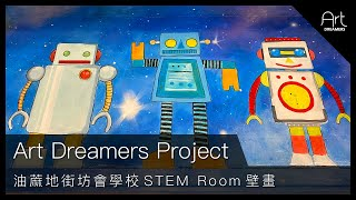 Publication Date: 2021-10-01   Video Title: [Art Dreamers Project] 油蔴地街坊會學