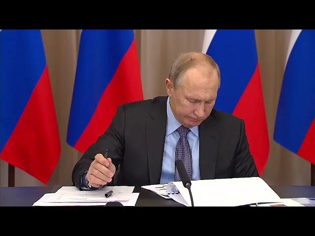 Совещание у Прездинта РФ Владимира Путина по вопросам развития электроэнергетики