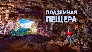 KAZAKHSTAN, обед с МИНИСТРОМ. Подземная пещера АК-Мечеть. Путешествие по КАЗАХСТАНУ. часть 9