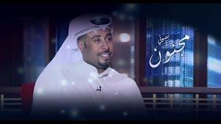 مجنون - يوسف العماني بصوتي | II7 |