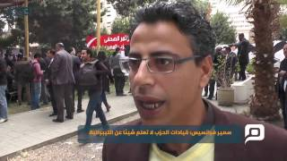 بالفيديو|سمير فرانسيس: قيادات «المصريين الأحرار» لا تعلم شيئا عن الليبرالية
