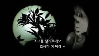부산성지음악동호회  알토색소폰  소녀와가로등