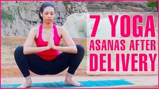 Get Back In Shape with These 7 Easy Postnatal Asanas