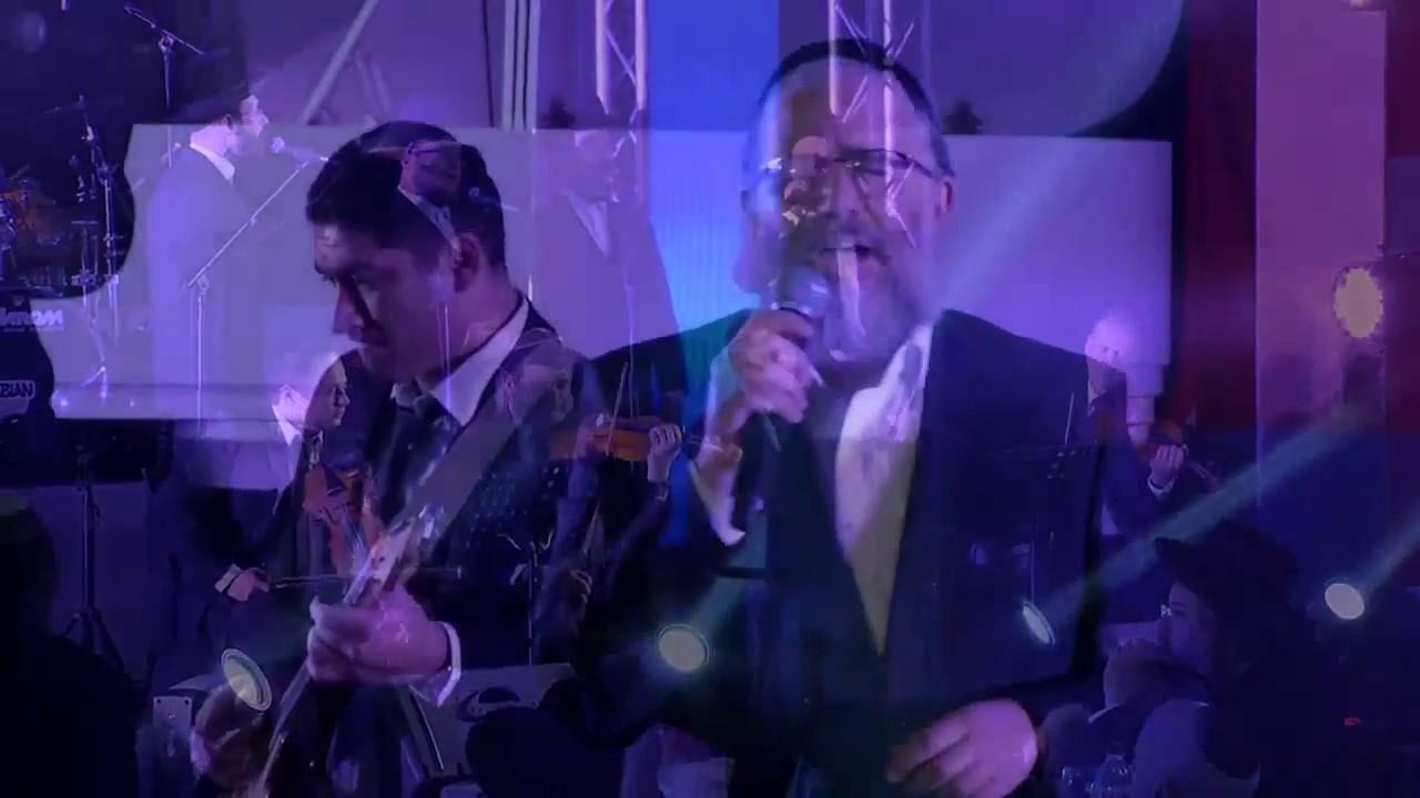 שלמה כהן  דני אבידני ותזמורתו   ריבונו של עולם Shloime Cohen  Danny Avidani Orchestra
