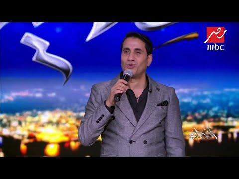 أحمد شيبه يغني 'يعلم ربنا ماجيتش يوم ظلمت حد' في #الحكاية