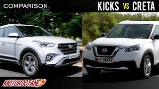 Hyundai Creta 2018 vs Nissan Kicks 2018 Spec Comparison | Hindi | MotorOctane