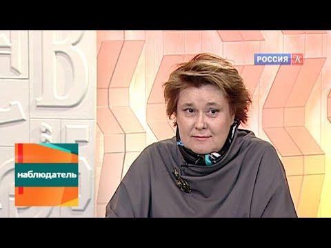 Константин Скрябин, Светлана Попова и Андрей Кокошин. Эфир от 25.02.2013