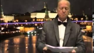 Новогоднее обращение Михаила Задорнова к какой то стране 1992 год