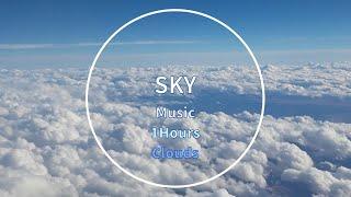 힐링음악 평화로운 하늘풍경  피아노 연주곡 1시간듣기 …