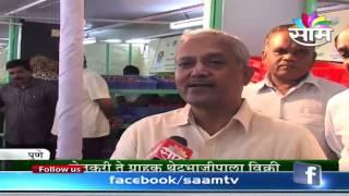 Radhakrishna Vikhe Patil inaugurates Farmer to Consumer