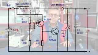 видео Рассмотрим, какой сварочный генератор нужен для инвертора
