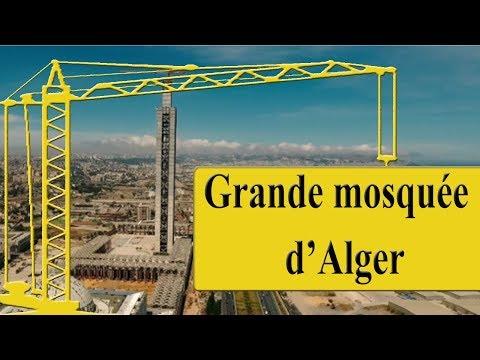 مسجد الجزائر الأعظم ملي راح تبون نقص الريتم / la grande mosquée d'Alger