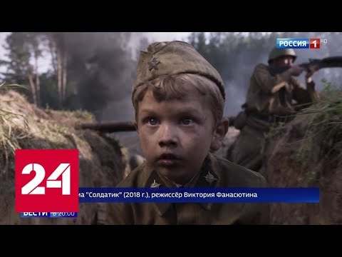 Прочувствовать историю: 9 мая телеканал Россия 1 приготовил большой праздничный показ - Россия 24