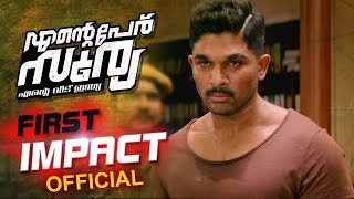 Ente peru surya veedu india first impact/teaser starring allu arjun, anu emmanuel. music by vishal–shekhar, directed vakkantham vamsi & produced s...