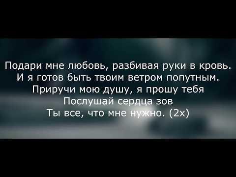 MiyaGi - Бонни (Lyrics)