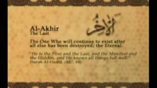 Names of Allah - Al Akhir