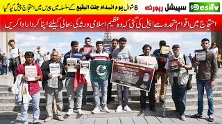In the memory of 8 Shawal Black Day, Protest against destruction of Jannatul Baqi in Paris France