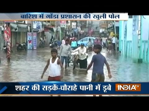 Rain Water Enters Inside Hospital and Houses in Gonda