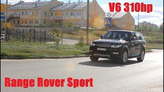 """Тест-драйв Land Rover Range Rover Sport SDV6 """"HSE""""СоветыБывалого"""