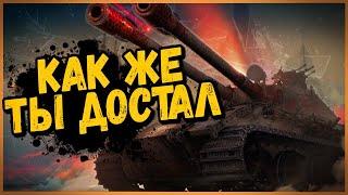 КАК БИЛЛИ ПОТЕРЯЛ РАССУДОК в МИРНЫЙ 13 - Приколы в World of Tanks
