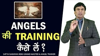 Angels Training || Angel Therapy // Satya Narayan Angel Trainer