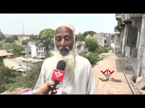 VTV - RESIDENTS IN TROUBLE FOR PROTECTION WALL WILL REMAIN  INCOMPLETE WORK, BHARUCH