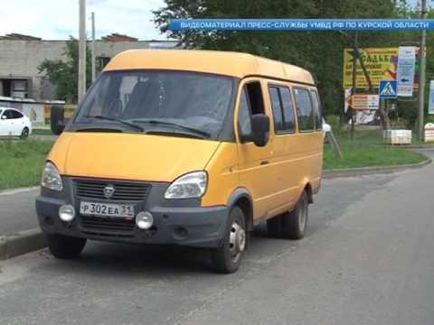 Курские полицейские проверили водителей маршруток на правила перевозки пассажиров