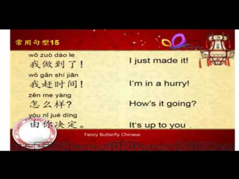 online mandarin course ,online chinese classes,how to learn mandarin chinese,រៀនភាសាចិន ខ្មែរ