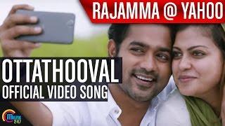 Rajamma @ Yahoo || Ottathooval Song Video Ft Asif Ali, Anusree | Official