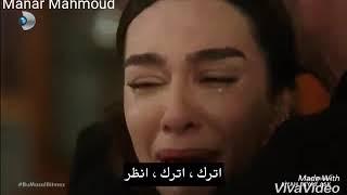 اغنية نهايه عاديه احمد سعد / فرحات واصلي/ مسلسل حب أبيض وأسود