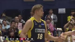 栃木ブレックスvs千葉ジェッツ B.LEAGUE第3節 GAME1Highlights 10.14.2017 プロバスケ (Bリーグ)