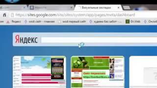 Как взломать страничку в вк без программ(, 2014-10-24T15:11:34.000Z)