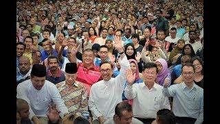 Download Video Anwar Ibrahim: Saya Maafkan Sebab Saya Anggap Tun Mahathir Ikhlas & Membawa Perubahan MP3 3GP MP4
