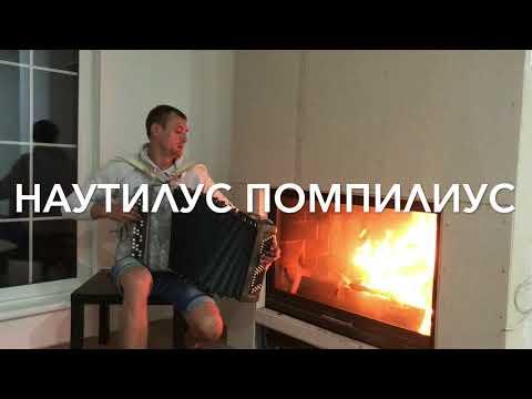 Тимати - Ракета Текст песни (слова), видео клип