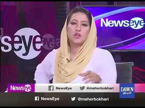 NewsEye - 12 April, 2018 - Dawn News