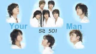 SS501- Your Man Mp3
