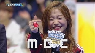 [ISAC] Red Velvet YERI act charming, 아이돌스타 선수권대회 1부 20160209