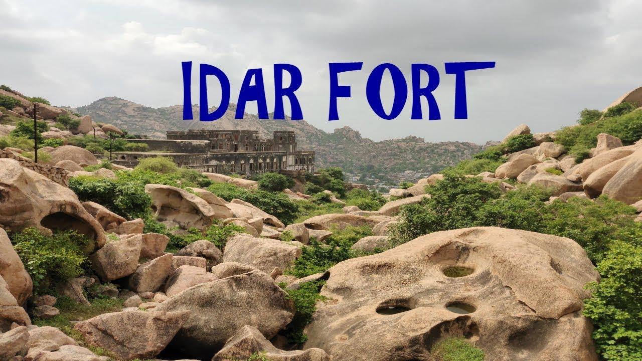 Download IDAR GADH - GUJARAT