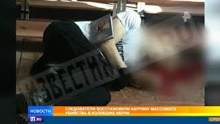 Следователи восстановили картину массового убийства в колледже в Керчи