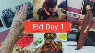 Eid Day 1 Vlog 🌙 / Eid in Saudi Arabia / Fairy life in saudi arabia 😍
