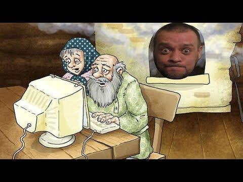Анекдот про то КАК ДЕД С БАБКОЙ КАМАСУТРУ СМОТРЕЛИ   Лучшие анекдоты Денис Пошлый