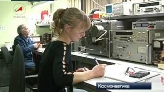 видео Точное время в Владивостоке