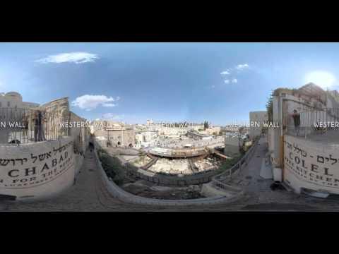 Virtually Israel: Jerusalem & the Dead Sea