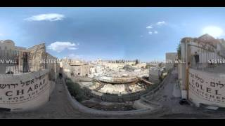 Virtually Israel: Jerusalem & the Dead Sea