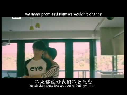 Michael Wong 光良 Guang Liang - Tai Tian Zhen 太天真 So Naive English + Pinyin Sub Karaoke