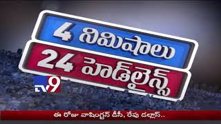 4 Minutes 24 Headlines - TV9