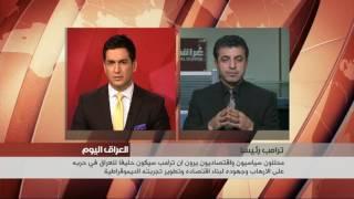 مناقشة آخر التطورات السياسية في العراق مع المحلل السياسي ياسين البكري
